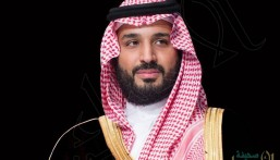 التلفزيون الرسمي يعرض مقابلة خاصة مع سمو ولي العهد مساء الثلاثاء