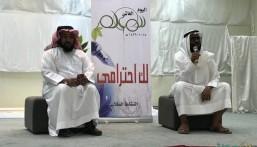 """""""لك احترامي"""" ثانوية الشيخ محمد بن عبدالوهاب تحتفي بمعلمها"""