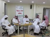 المركز الخيري لتعليم القرآن الكريم وعلومه يقيم اللقاء الأول لمشرفي الحلق
