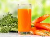 هذا العصير تناوله يومياً يقي من أمراض عدة