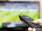 ما هو مستقبل التلفزيون عام ٢٠٢٠؟