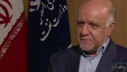 إيران: سياسة ترامب لن يكون لها تأثير على أسعار النفط