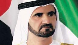 ما آخر الوزارات التي استحدثتها دولة الإمارات؟