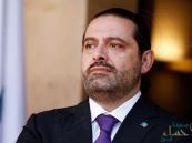 """وصف قيادات البلاد باللامبالاة  .. """"الحريري"""" يدعو الرئيس اللبناني للاستقالة: """"انفجار عكار"""" مجزرة!"""