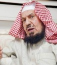 بالفيديو.. الشيخ المنيع يوضح حكم إهداء ثواب قراءة القرآن للوالدين