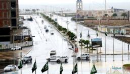 الأرصاد: هطول أمطار على 10 مناطق ومحافظاتها بدءًا من غدٍ إلى الأحد .. تعرَّف عليها