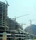 """""""الإحصاء"""" تؤكد  تراجع أسعار العقارات بالسعودية"""