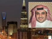 """سعود القحطاني يدعو المغردين للمشاركة والتفاعل مع هاشتاق """" #السعودية_أولاً """" غداً"""