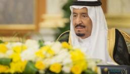خادم الحرمين الشريفين يوجِّه بإعادة هيكلة رئاسة الاستخبارات العامة وتحديث نظامها