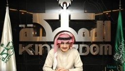 """""""المملكة القابضة"""" تفشل في اقتراض 5 مليارات ريال بعد توقيف """"الوليد"""""""
