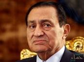 أحدث صورة لمبارك تصدم رواد مواقع التواصل !!