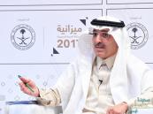 أشاد بإدراج مؤشر MSCI لسوق المملكة.. وزير المالية: التزام قوي للحكومة بتحديث الاقتصاد السعودي