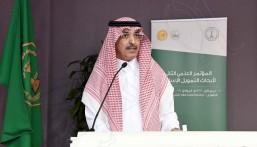 """بحضور وزير المالية… """"تمويل الأولى"""" ترعى مؤتمر أبحاث """"التمويل الإسلامي"""""""