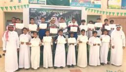 """60 طالباً في برنامج إنجاز السعودية """"مرشدي مدربي"""" بالجشة الابتدائية"""
