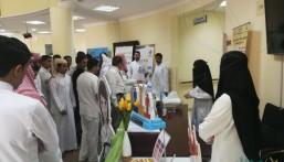 مركز أمراض الدم الوراثية يفعّل اليوم العالمي للجودة