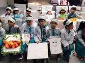 """مركز """"شعبة المبرز"""" يتجاوب عملياً مع """"اليوم العالمي للسكري"""" و """"اليوم العالمي للطفل"""""""