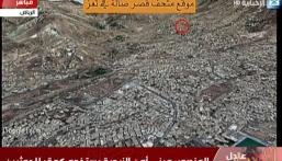 بالصور.. المنصور يكشف أسرار استهداف مواقع حوثية باليمن