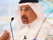 السعودية: قلق بشأن مستقبل أمن الطاقة في آسيا