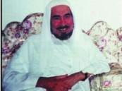 """عميد أسرة """"ابو بكر الملا"""" في ذمة الله"""