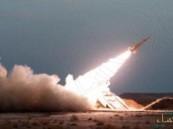صاروخ إيران الذي استهدف الرياض يكشف تخلفها في كل المجالات !!