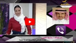 بالفيديو.. أول بلدية نسائية للمرأة في السعودية.. وهذا دورها!!