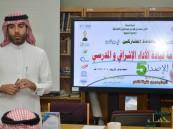 """ابتدائية """"الأمير محمد بن فهد"""" بالهفوف تستضيف 36 قائدا مدرسياً"""