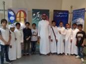 """إبتدائية الإمام النسفي… تزور مركز """"الجاليات"""""""
