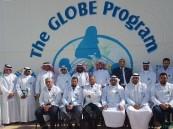 دورة تدريبية نوعية لمعلمي جلوب GLOBE البيئي بتعليم الأحساء