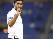 """المدرب الوطني """"الحربي"""" يقدم استقالته من تدريب أُحد"""