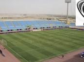 """رسميًا : هجر يواجه الشعلة على ملعب """"الفتح"""""""