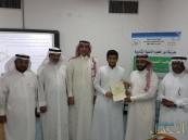 اختتام البرامج التدريبية للطلاب لمسابقة الأولمبياد الوطني للرياضيات والعلوم