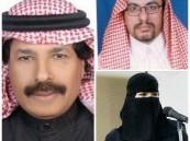 """الأربعاء المُقبل: أدبي الأحساء… يحتفي بكرسي """"الأدب السعودي"""" – إنجازاته وأعماله –"""
