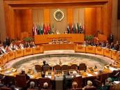 اجتماع طارئ لوزراء الخارجية العرب لبحث التدخلات الإيرانية