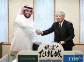 """إنشاء قلعة للرياضات الذهنية """"تاكيشي"""" … في المملكة"""