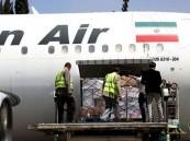 إيران تعترف: نعم.. صدّرنا أطعمة فاسدة للقطريين