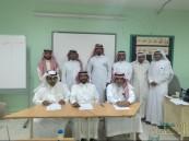 شعبة الدراسات الوطنيه بتعليم الهفوف تقيم لقاءً تربوياً لمعلمي القسم