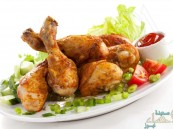 تحذير طبي: لا تتناول هذه القطع من الدجاج