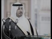 """وفاة نائب أمير عسير """"منصور بن مقرن"""" في حادث تحطم طائرة عامودية"""