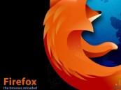 قريبا.. متصفح فايرفوكس يحذر المستخدمين عند زيارة موقع سبق اختراقه