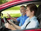 سائقو السيارات يرفضون تعليقات مرافقيهم…!