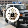 الإطاحة بـ 3 أشخاص تحرشوا بمقيمات ثم أطلقوا النار عليهن