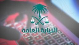 """النيابة العامة توضح عقوبة التنصت على """"مراسلات الإنترنت"""""""