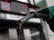 """""""أرامكو"""" تعلن تخفيض أسعار البنزين.. تعرف على الأسعار الجديدة !"""