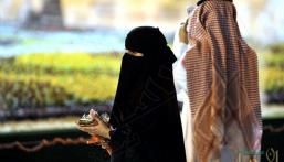 """النيابة فتحت تحقيقًا موسعًا.. سعودية تتزوج رجلين في آن واحد.. والأب """"كلمة السر"""""""