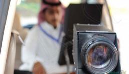 شاهد.. كاميرات ساهر الجديدة ترصد مخالفات الجوال وحزام الأمان