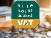 هيئة الزكاة… على أصحاب المنشآت تقديم إقراراتهم الضريبية قبل نهاية يناير