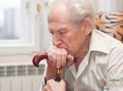 تعرفوا على جديد… وسائل هزيمة الشيخوخة