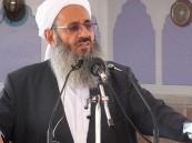 النظام الإيراني يحد من حركة إمام أهل السنة في إيران