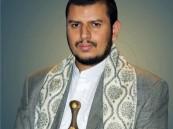 الإرهابي عبدالملك الحوثي يعترف بقتل الرئيس اليمني السابق