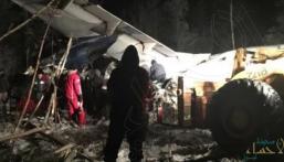 تحطم طائرة ركاب على متنها 25 شخصاً في كندا